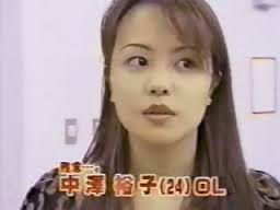 774e699f5fee9db096da3c314f2e8b82 中澤裕子のデビュー前はOL?旦那新井勝男の画像は?上沼恵美子と旅番組で共演NG?